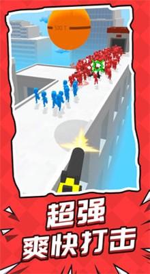 救援突击队破解版小游戏