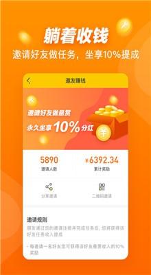 悬赏猫app官方下载苹果版
