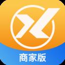 信用家商家版app