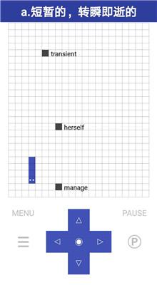 单词蛇app手机版下载