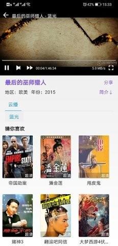 蒙面大侠app下载
