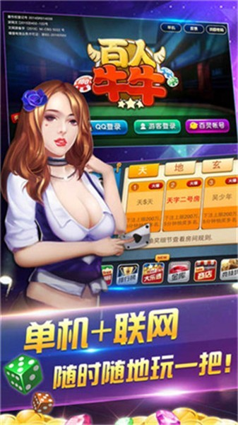 大发棋牌游戏手机版下载