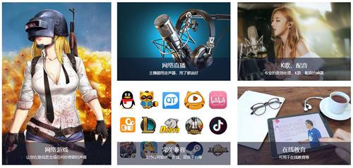 变声器App哪个好用?