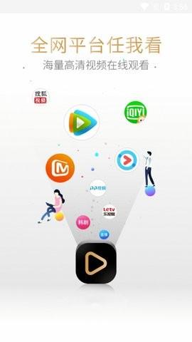 十点影视app下载