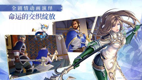 苍之骑士团2日服中文下载