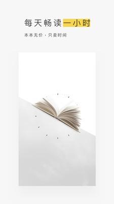 网易蜗牛读书水墨版下载