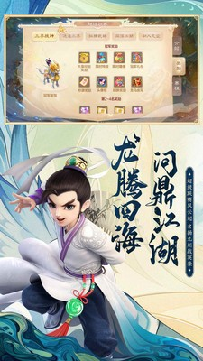 大话西游手游网易版官方安卓版下载