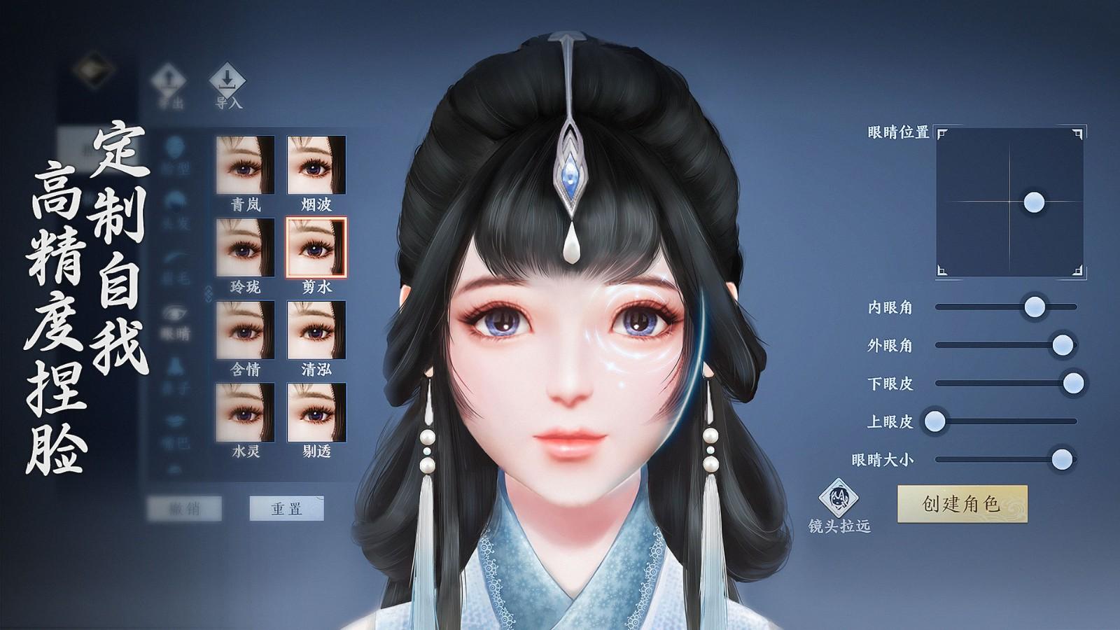 剑侠世界3手游官方正版下载