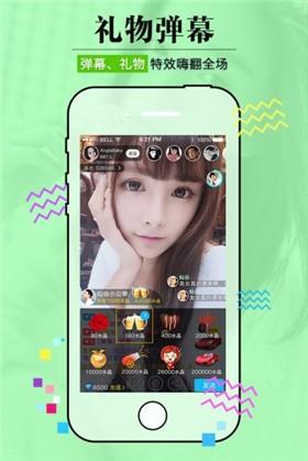樱花app直播间破解版下载