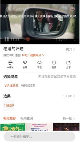 樱花影视app安卓下载
