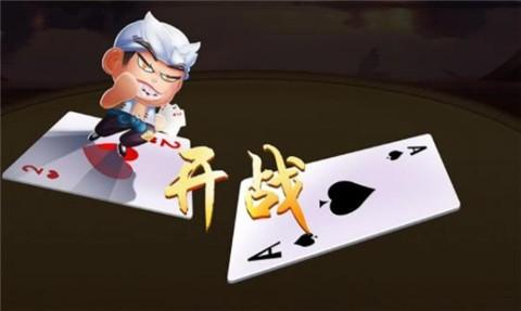 圆方棋牌老版本
