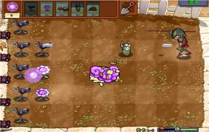 植物大战僵尸魔幻版手机版下载