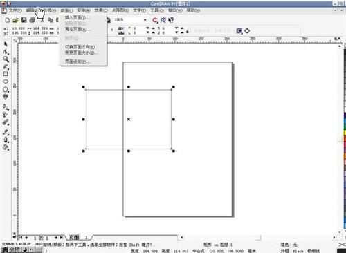 cdr9绿色中文版