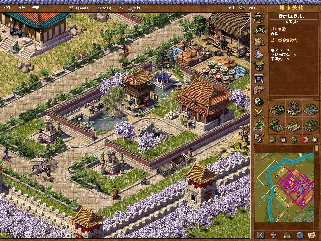 皇帝龙之崛起中文完整版下载