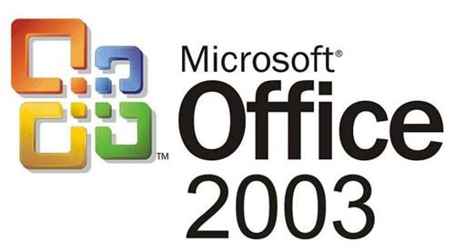office2003下载