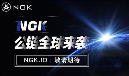 ngk挖矿app下载