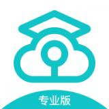云考场专业版app