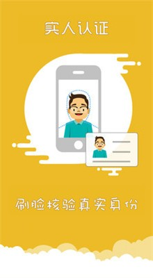 上海交警app官方下载最新版