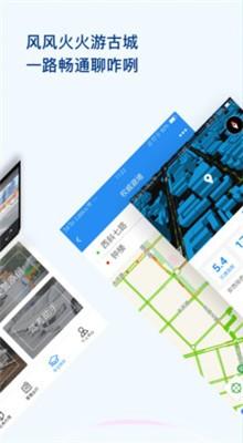 西安交警app官方下载