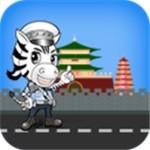 西安交警app
