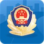 河北交警在线app
