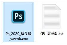 photoshop精简版32位