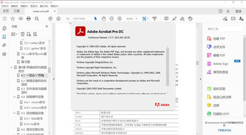 adobe acrobat pro dc中文直装破解版下载