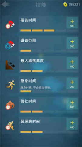 http://aa9.0098118.com/czx8/shenyuanmaoxian.apk