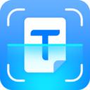 OCR扫描文字识别app手机版