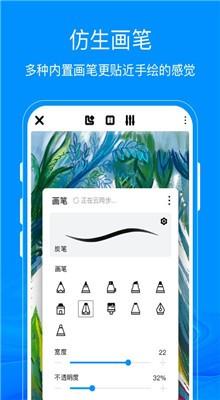 熊猫绘画2021最新版下载