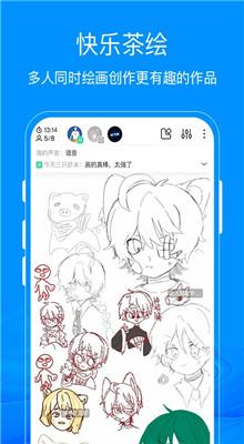 熊猫绘画官方下载