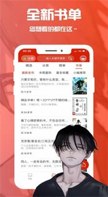 笔趣阁app官方下载