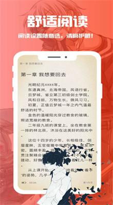 笔趣阁app下载最新版