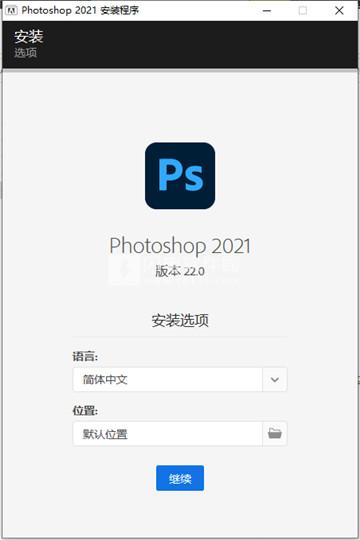 ps软件下载破解版