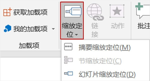 office2019兼容包官方下载免费完整版