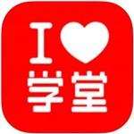 爱学堂app