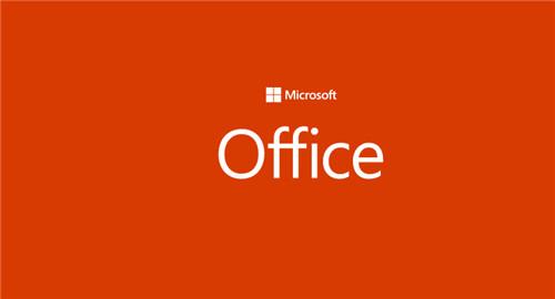 免费office办公软件下载2021