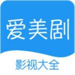 美剧天堂App
