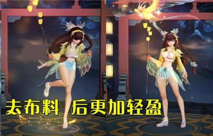 王者荣耀娜可露露去掉内所有遮挡图片