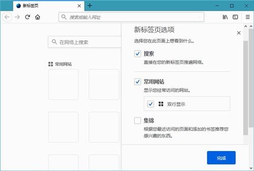 火狐编译版tete009 Firefox下载