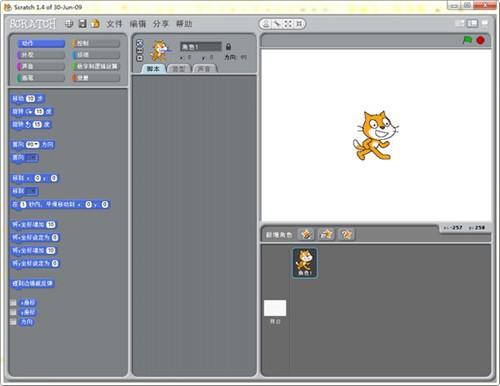 Scratch中文版下载最新版