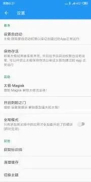 太极app最新版官方下载