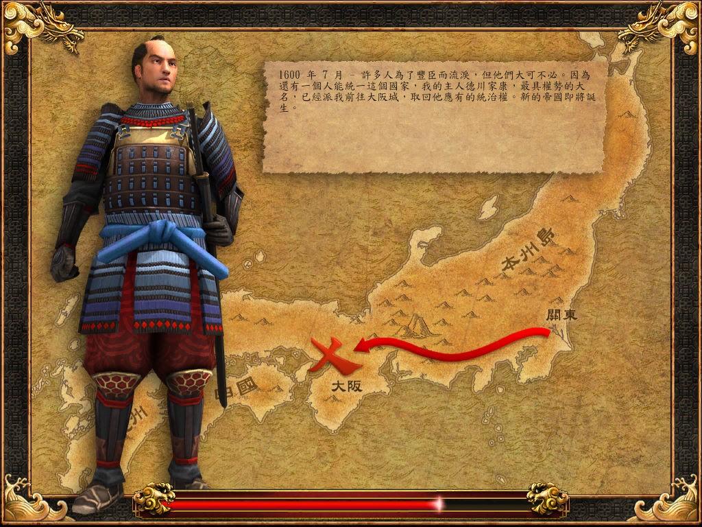 帝国时代3亚洲王朝中文版下载