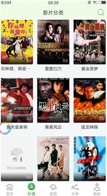 蜜瓜电影网app官方最新版下载