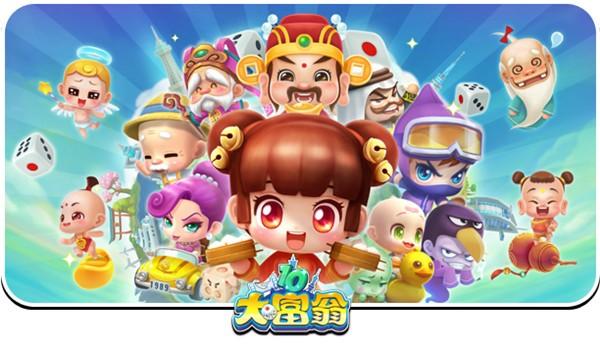 大富翁10中文版下载