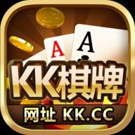 kk棋牌苹果版
