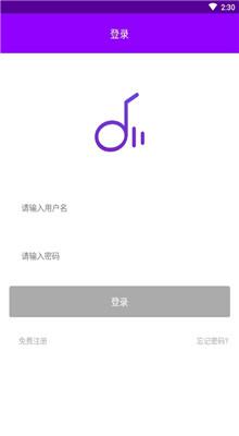 魔音音乐app最新版下载