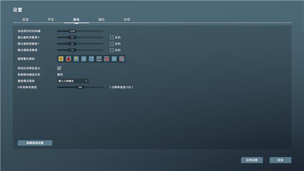 戴森球计划中文版下载安装