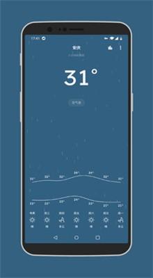 天气App哪个好用没广告