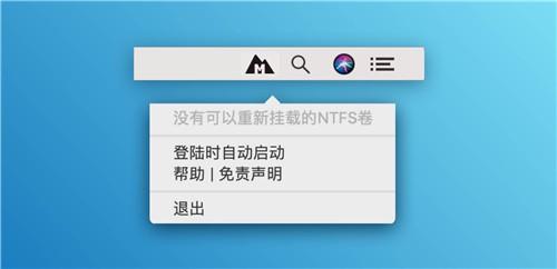 Mounty for mac下载